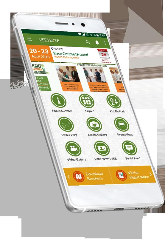 Download Vibrant Saurashtra App